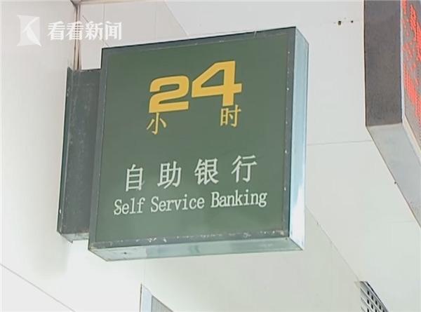 Mang 350 triệu đồng đi gửi ngân hàng, cụ ông bàng hoàng mở ra toàn tiền âm phủ-2