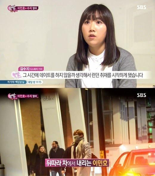 Paparazzi ở Hàn: Xâm phạm quyền riêng tư hay phục vụ công chúng?-3