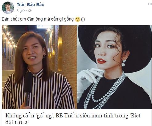 Hot girl - hot boy Việt 23/10: Thánh nữ bolero Jang Mi đốn tim fan khi vừa đàn vừa hát hit của Mỹ Tâm-2