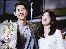 Song Joong Ki và Song Hye Kyo hé lộ địa điểm trăng mật sau đám cưới