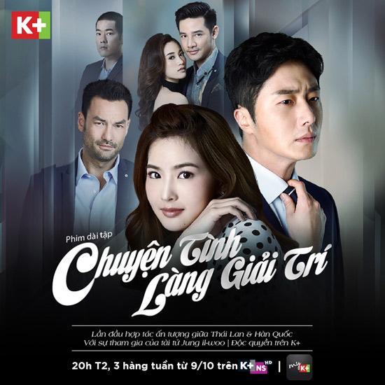 Jung Il Woo gây sốt với Chuyện tình làng giải trí-5