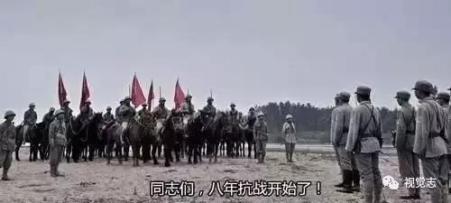 Cười ra nước mắt với những lỗi ngớ ngẩn trong phim Hoa ngữ-13