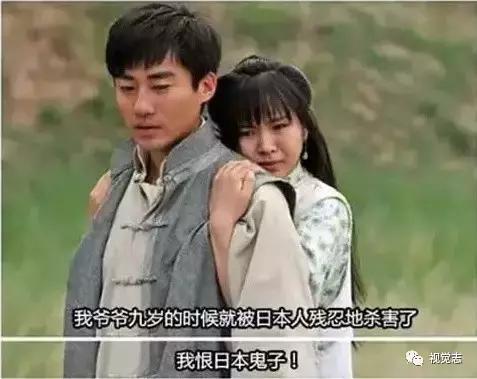 Cười ra nước mắt với những lỗi ngớ ngẩn trong phim Hoa ngữ-2