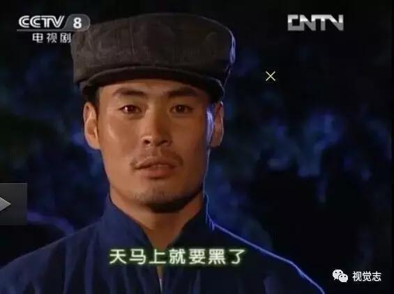 Cười ra nước mắt với những lỗi ngớ ngẩn trong phim Hoa ngữ-3