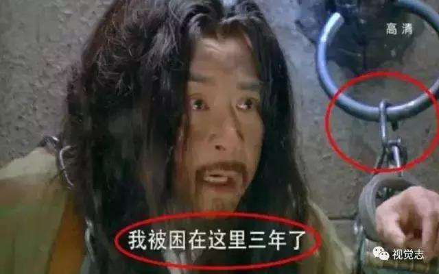 Cười ra nước mắt với những lỗi ngớ ngẩn trong phim Hoa ngữ-6