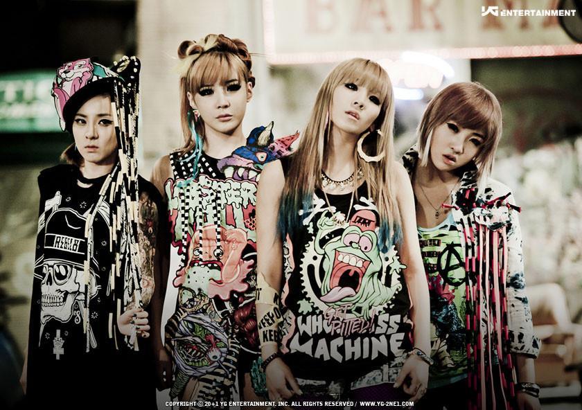 2NE1 sẽ xuất hiện trong concert của T-Ara tại Việt Nam?-2