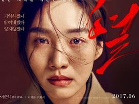 Giải 'Oscar Hàn Quốc' gây sốc: Nữ diễn viên vừa nhận giải Tân binh đã lên luôn Ảnh hậu