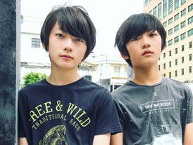 Cặp con lai người Nhật mới ít tuổi đã đẹp từ anh đến em, muốn không hot cũng khó