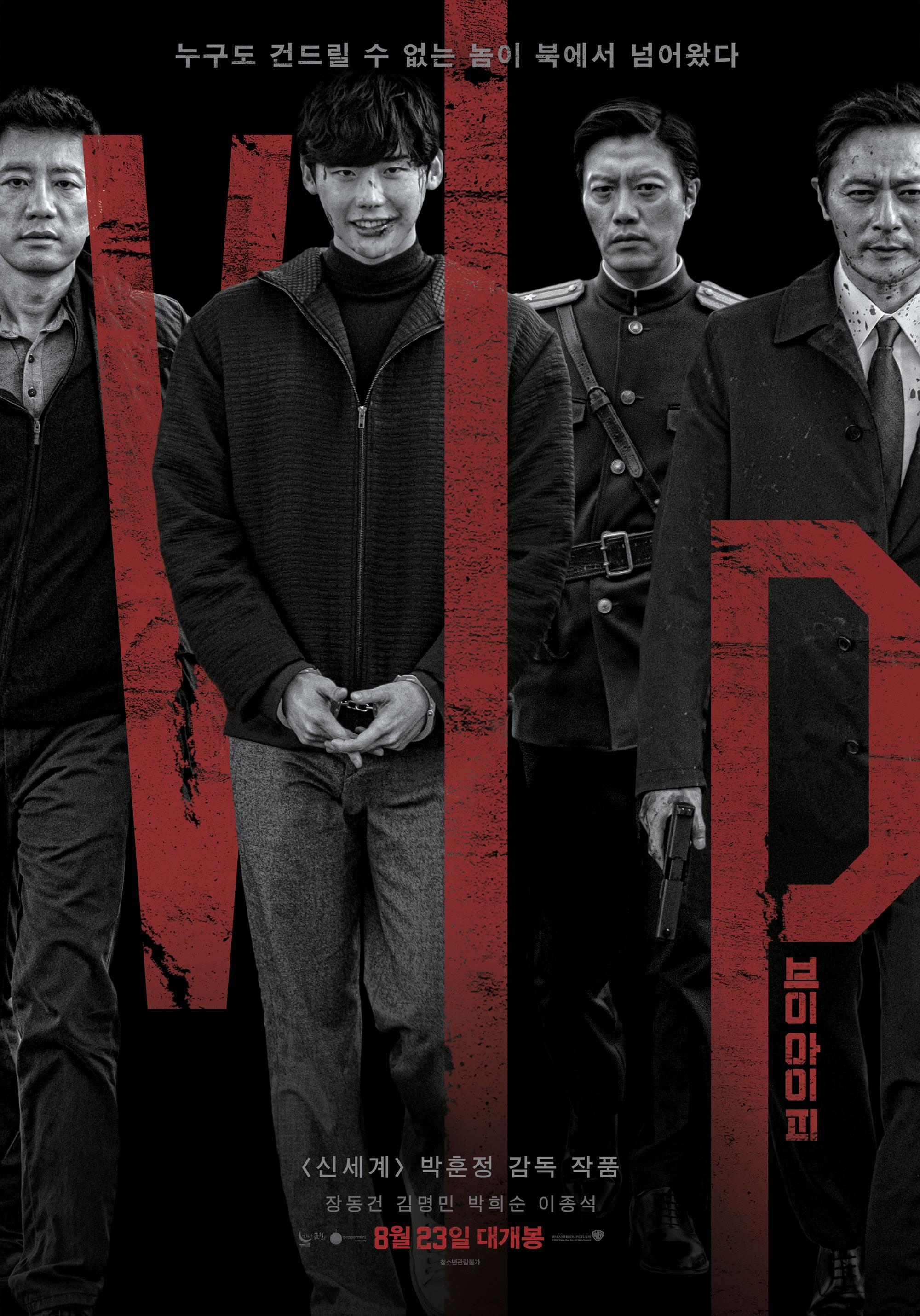 Chỉ vì chi tiết này trong danh sách diễn viên, phim của Lee Jong Suk đã bị lên án gay gắt-1