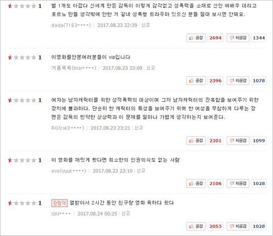 Chỉ vì chi tiết này trong danh sách diễn viên, phim của Lee Jong Suk đã bị lên án gay gắt-2