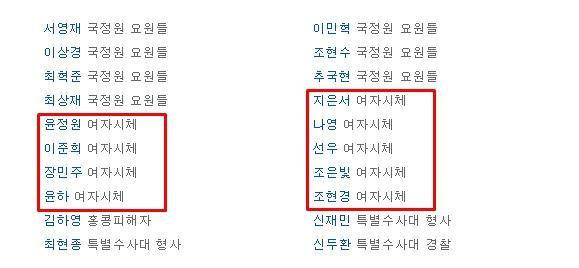 Chỉ vì chi tiết này trong danh sách diễn viên, phim của Lee Jong Suk đã bị lên án gay gắt-3