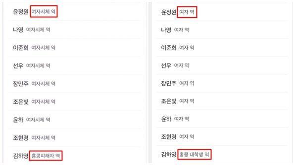Chỉ vì chi tiết này trong danh sách diễn viên, phim của Lee Jong Suk đã bị lên án gay gắt-4