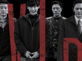 Chỉ vì chi tiết này trong danh sách diễn viên, phim của Lee Jong Suk đã bị lên án gay gắt