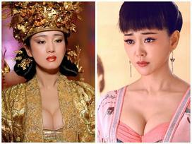 'Đốt mắt' với tạo hình cổ trang khoe ngực quá đà của mỹ nhân Hoa Ngữ
