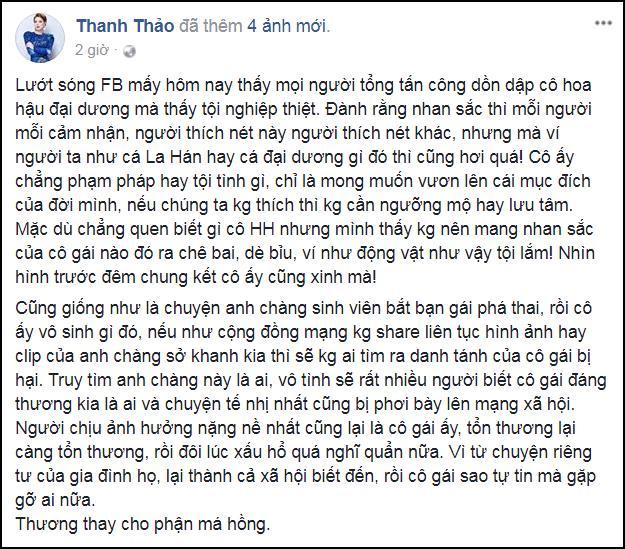 Ca sĩ Thanh Thảo: Dè bỉu nhan sắc Hoa hậu Đại Dương 2017 giống cá La Hán thì thật tội cô ấy-5