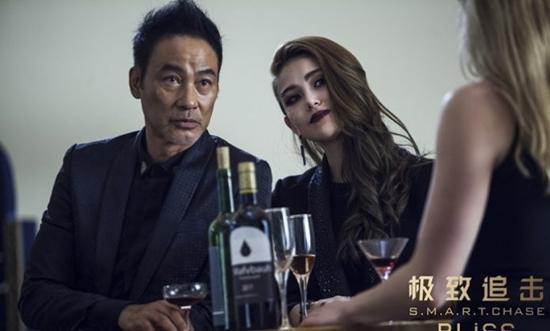 Vợ Châu Kiệt Luân đóng phim hành động cùng Orlando Bloom-3
