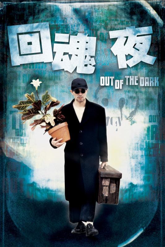 Ngày Halloween, cười bể bụng với phim ma của Châu Tinh Trì-1