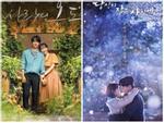Lộ diện bộ phim truyền hình hot nhất hiện nay tại Hàn Quốc
