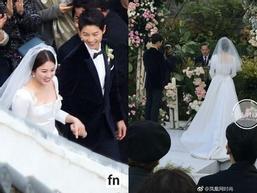 Hình ảnh Song Hye Kyo 'mặt bầu tròn trĩnh' làm dấy lên nghi ngờ cô dâu đã có tin vui