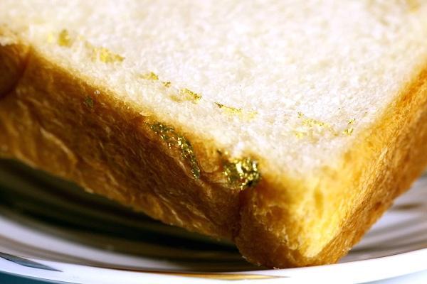 Thưởng thức bánh mỳ kẹp đắt nhất thế giới: Được bọc vàng 23K để hoàn thiện vẻ đẹp hoàng gia-3