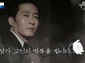 Loạt sao Hàn đau đớn bật khóc khi đến đưa tiễn nam diễn viên 'Reply 1988'