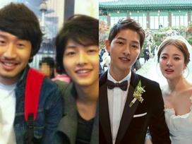 Sao Hàn 1/11: Lee Kwang Soo hài hước 'Chị dâu Song Hye Kyo, Song Joong Ki phiền chị rồi'