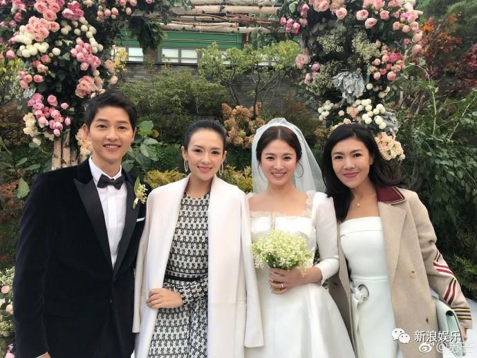 Bị nghi livestream trộm, trục lợi từ đám cưới của Song - Song, Chương Tử Di vẫn bình thản-2
