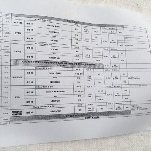 Bản danh sách bị lộ vô tình tố cáo TWICE và EXO hát nhép-1