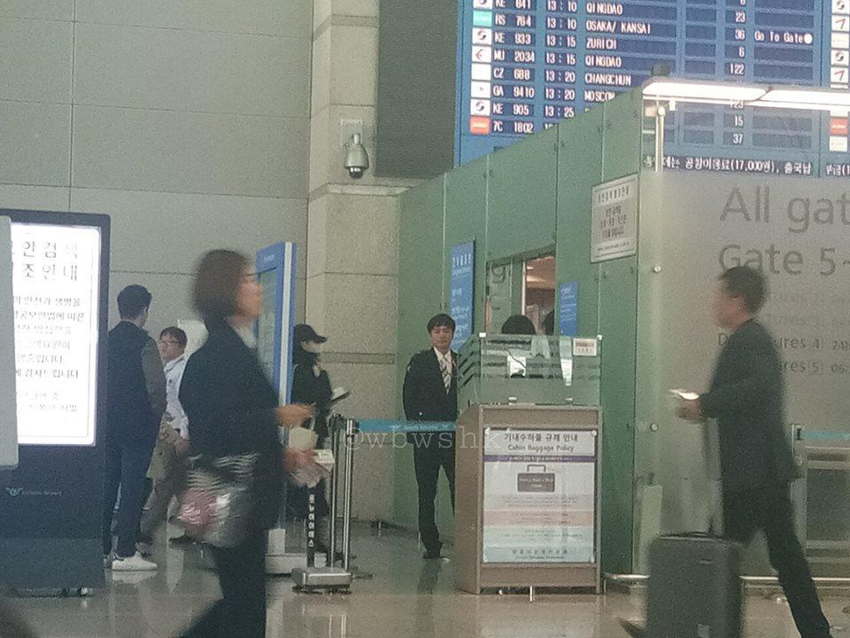 Vợ chồng Song Hye Kyo bịt mặt kín mít, sang Châu Âu hưởng tuần trăng mật-2