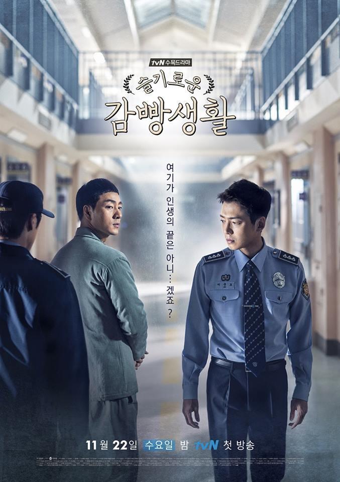 Sao Hàn 2/1: Jung Joon Young 2 Night & 1 Day suy sụp khi biết ngôi sao Reply 1988 qua đời-4