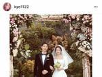 Sao Hàn 3/11: Song Hye Kyo 'cảm ơn đã chúc phúc chúng tôi bằng sự quan tâm, thấu hiểu và tình yêu'