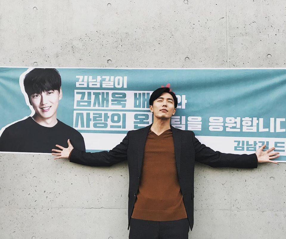 Sao Hàn 3/11: Song Hye Kyo cảm ơn đã chúc phúc chúng tôi bằng sự quan tâm, thấu hiểu và tình yêu-8