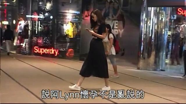 Gần 1 năm nỗ lực uống thuốc và cân bằng cuộc sống, người đẹp Diệp Vấn cuối cùng đã mang bầu cho thương gia Hồng Kông-1