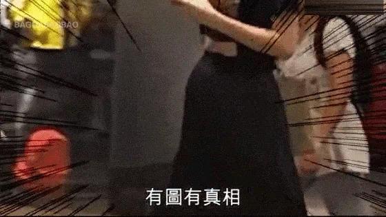 Gần 1 năm nỗ lực uống thuốc và cân bằng cuộc sống, người đẹp Diệp Vấn cuối cùng đã mang bầu cho thương gia Hồng Kông-2