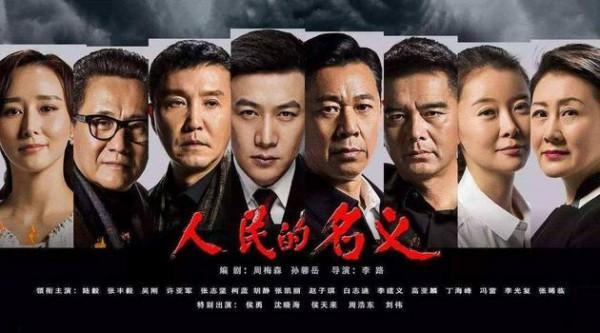 Chẳng riêng Tam Sinh Tam Thế, phim quốc dân xứ Trung cũng dính nghi án đạo văn-1