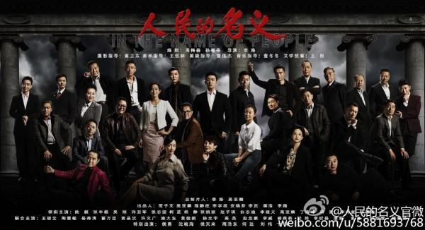 Chẳng riêng Tam Sinh Tam Thế, phim quốc dân xứ Trung cũng dính nghi án đạo văn-6