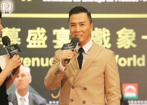 Chân Tử Đan: Tôi là dân chuyên nghiệp, sẽ nhường Jack Ma-1