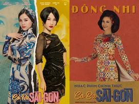 Ngô Thanh Vân giải thích lý do chọn Lan Ngọc, Diễm My, Đông Nhi cho 'Cô Ba Sài Gòn'