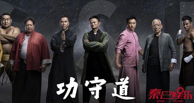 Bom tấn của Jack Ma, Lý Liên Kiệt: Chỉ 20 phút, 0 đồng doanh thu-2