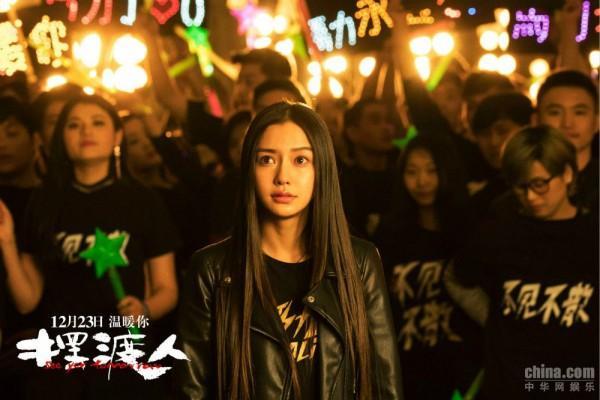 Làm nghệ thuật như Jack Ma: Đầu tư phim lỗ, đóng vai chính phim võ thuật kiêm hát nhạc phim!-2