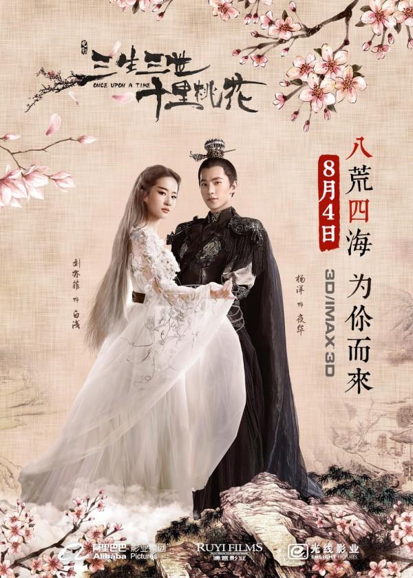 Làm nghệ thuật như Jack Ma: Đầu tư phim lỗ, đóng vai chính phim võ thuật kiêm hát nhạc phim!-3