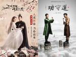 Làm nghệ thuật như Jack Ma: Đầu tư phim lỗ, đóng vai chính phim võ thuật kiêm hát nhạc phim!