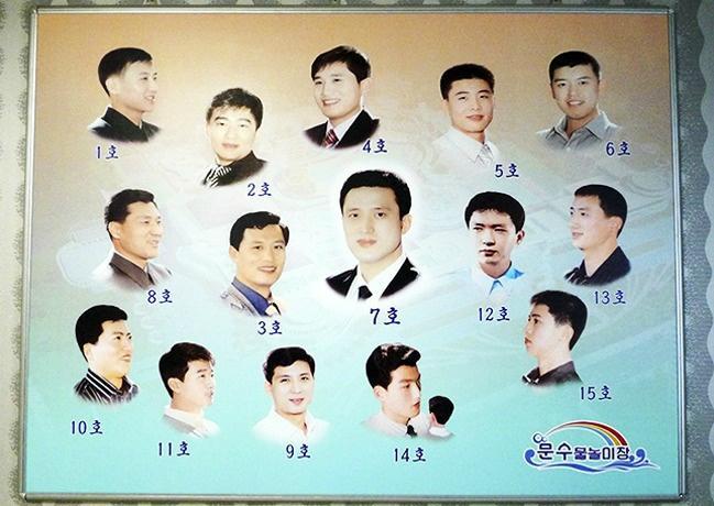 Những điều kỳ lạ trần đời chỉ có một ở Triều Tiên-12