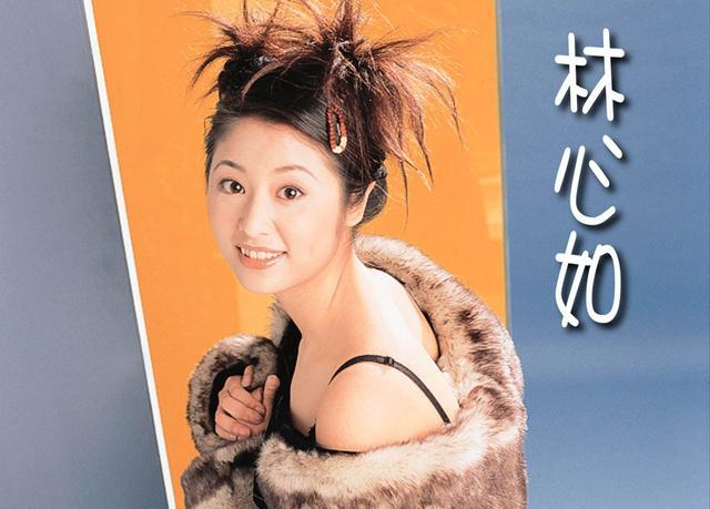 Hốt hoảng với hình tượng khó đỡ của Lâm Tâm Như thời mới gia nhập showbiz-8