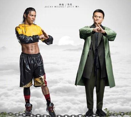 Sao võ thuật trẻ trong phim của Jack Ma khiến Thành Long, Lý Liên Kiệt phải nể phục-1