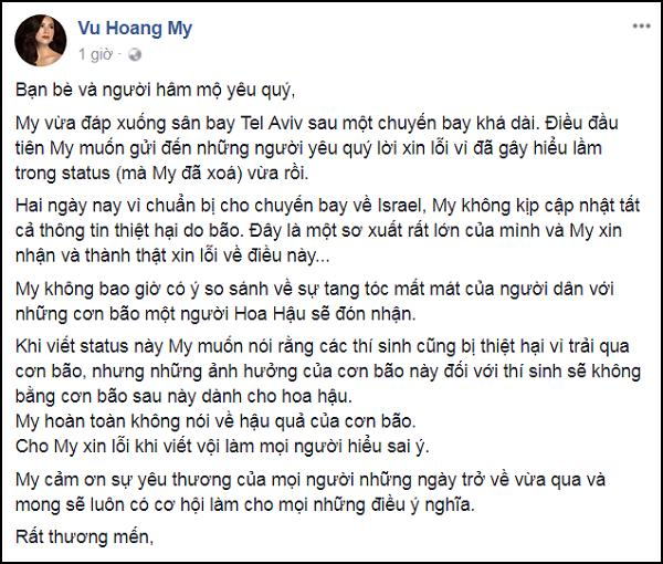 Xuân Lan nhận định Á hậu Hoàng My phát biểu hung hăng trong cơn say-3