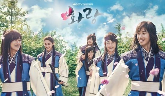 Lộ diện bộ phim truyền hình dở nhất màn ảnh Hàn Quốc năm 2017-5