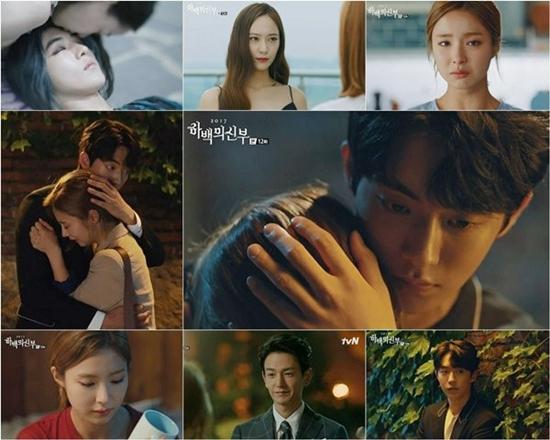Lộ diện bộ phim truyền hình dở nhất màn ảnh Hàn Quốc năm 2017-8