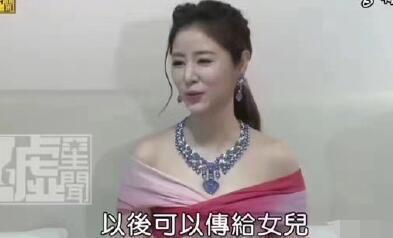 Lâm Tâm Như tặng con gái trang sức trị giá 300 tỷ đồng dù chưa tròn 1 tuổi-1