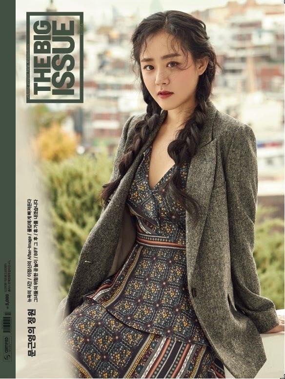 Sao Hàn 9/11: Bà xã Bae Yong Joon rạng rỡ xinh đẹp, khéo léo che bụng bầu-6